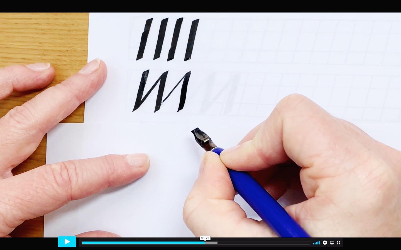 Kalligrafie lernen